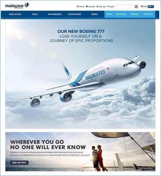 Bogus copy supposedly from MAS
