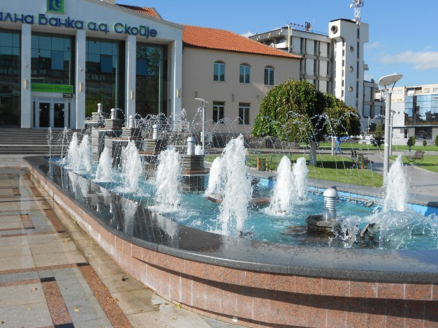 Fountain in Prilep Park