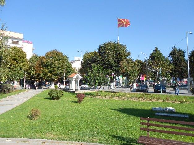 Prilep Park