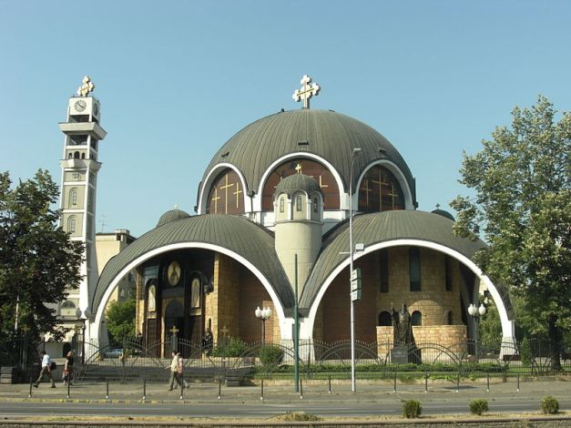 The Church of Saint Clement of Ohrid